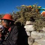 Тибетский способ