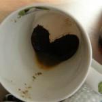 Гадание на кофейной гуще — 2
